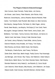 Simply the Best -Veteran Players-page-003